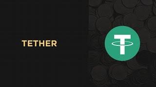 Криптовалюта Tether. Фиатные валюты. USDT и EURT.