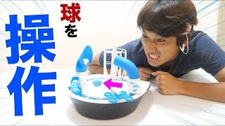 【超難関】脳波でアスレチック内の球を操作するゲームがヤバかった!!