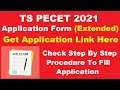 Ts pgecet 2021 application form extended how to fill ts pgecet application form 2021 mp3
