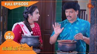 Pandavar Illam - Ep 350 | 21 Jan 2021 | Sun TV Serial | Tamil Serial