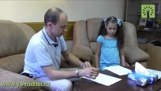 Видеоурок: Развитие внимания у детей младшего школьного возраста, часть 2