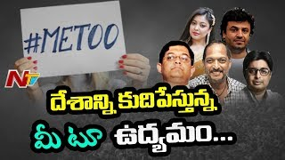 #MeTooMovement Rages on Bollywood to Indian Politics | Big Story | NTV