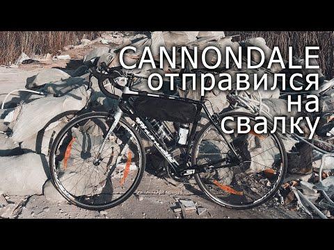 Что не так с Cannondale Synapse после 5000км пробега