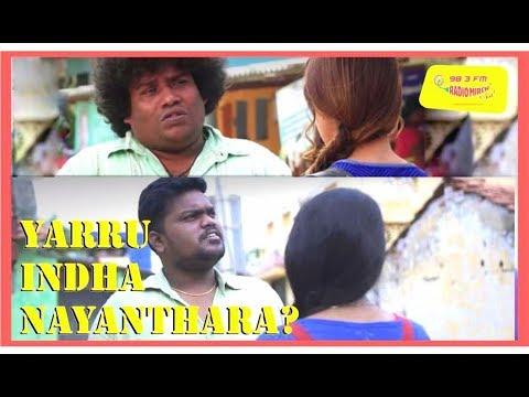 Kalyaana Vayasu Spoof - Kolamaavu Kokila (CoCo) - feat. Mirchi Anand & Mirchi Lavanya  -