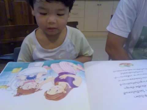 "Thus Vaisaya reads ""กุ๋งกิ๋งท้องผูก"" at 2-year old 2008 08 17"