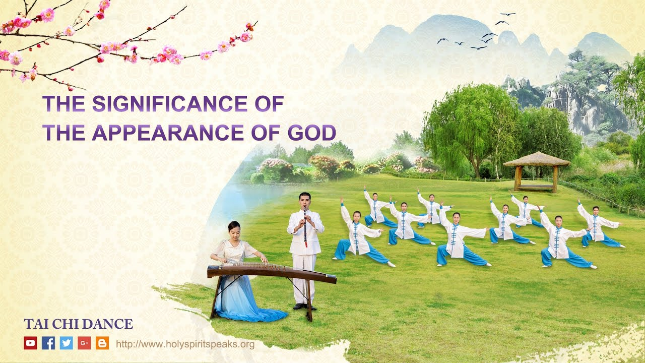 "Christian Dance | ""The Significance of the Appearance of God"""