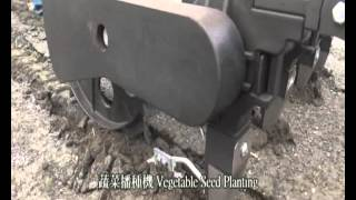 Manual Vegetable Seeder, Agricultural Machinery ATTA International Enterprise Corp.
