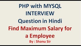 Find Maximum Salary for a Employee from MYSQL in PHP by shanu sir