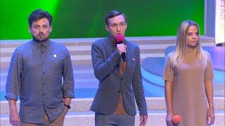 КВН Так - то - 2020 Голосящий КиВиН смотреть онлайн в хорошем качестве - VIDEOOO