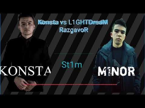 Konsta vs M1noR