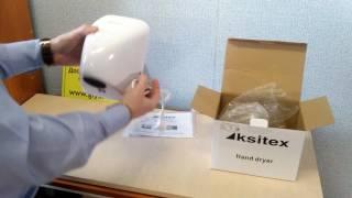 Электро сушилка для рук Ksitex m1000 Обзор