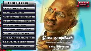ILAYARAJA INSTRUMENTAL SONGS   YouTube 360p