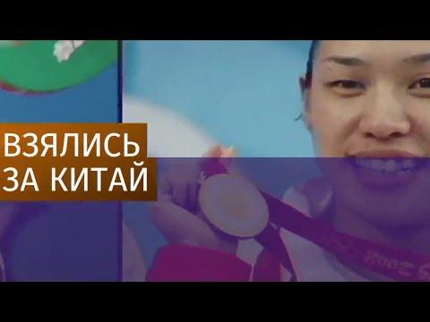 WADA начало расследование о допинге в китайском спорте