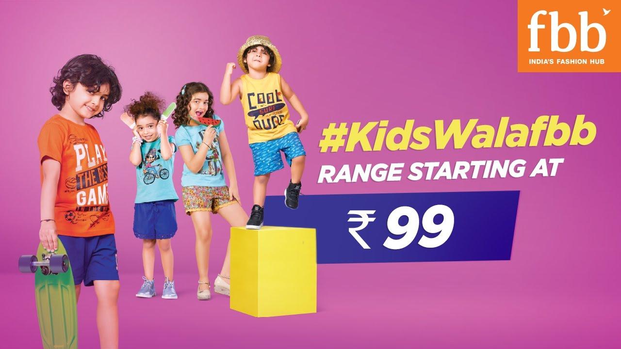 Kids Wala fbb – The Widest Range of Kidswear
