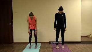 Видеоурок по йоге. Выпуск 6