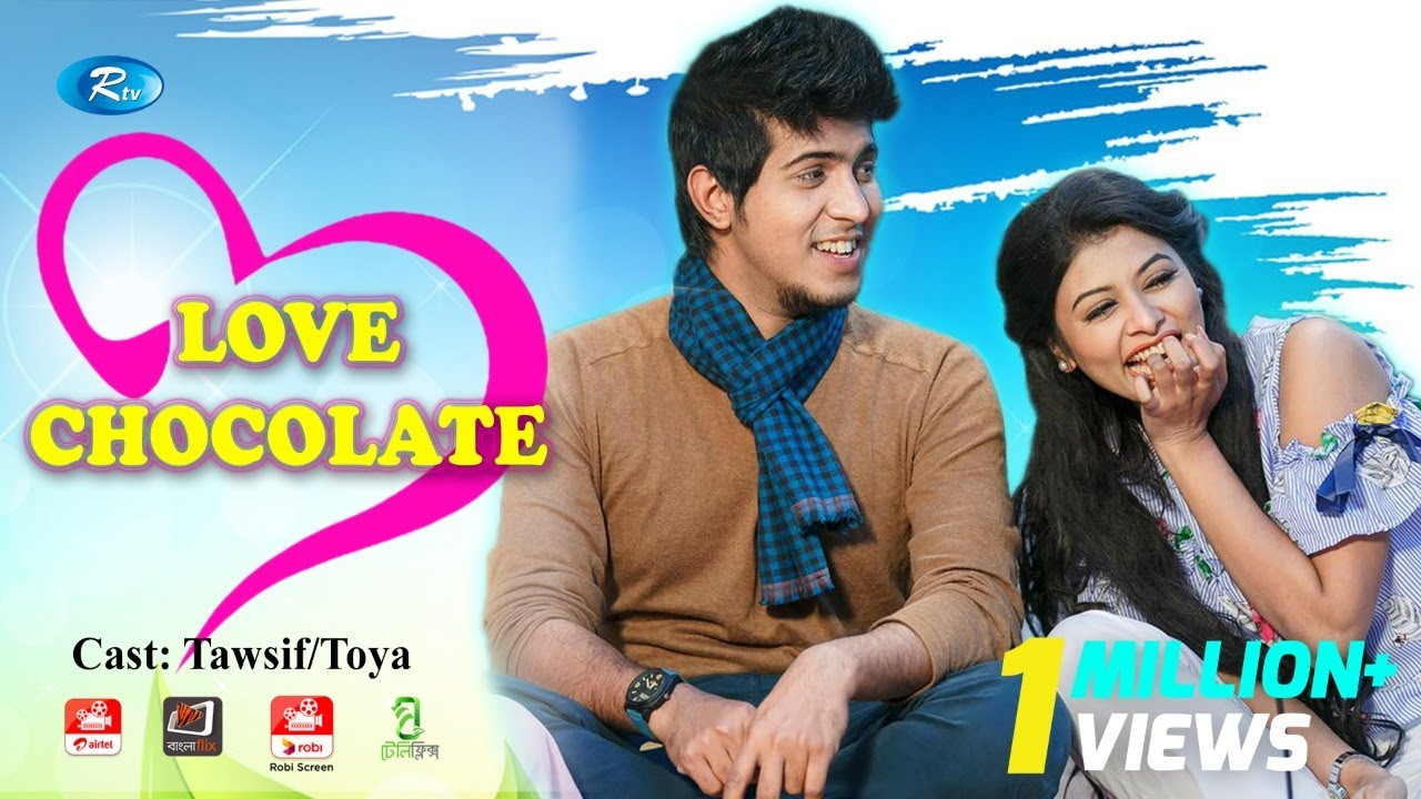 Love Chocolate | লাভ চকলেট | Towsif Mahbub | Toya | Rtv Drama Exclusive