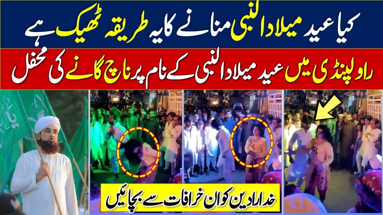 Is it celebrations of Eid Milad un Nabi..?  || Dance at Banni Chowk Rawalpindi || Pakistan News