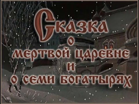 Петух и Краски Сказки и картинки Владимира Григорьевича