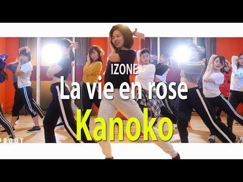 Kanoko