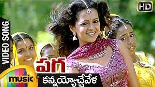 Download Hindi Video Songs - Paga Telugu Movie   kannayyochevela Video Song   Jayam Ravi   Bhavana   Deepavali   Mango Music