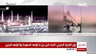 وزير الخارجية البحريني يتحدث عن تفجيرات السعودية
