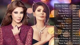 Download lagu Lagu arab populer
