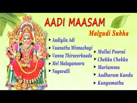 Malgudi Shubha - Amman Songs - Aadi Maasam - Jukebox - Tamil Devotional Songs