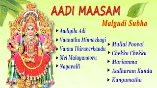 Malgudi Shubha - Amman Songs - Aadi Maasam - Jukebox - Tamil Devotional Songs