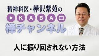 「字幕なしで映画を見る方法」を無料でプレゼント中。http://www.kabasa...