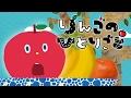りんごのひとりごと《東京ハイジ》