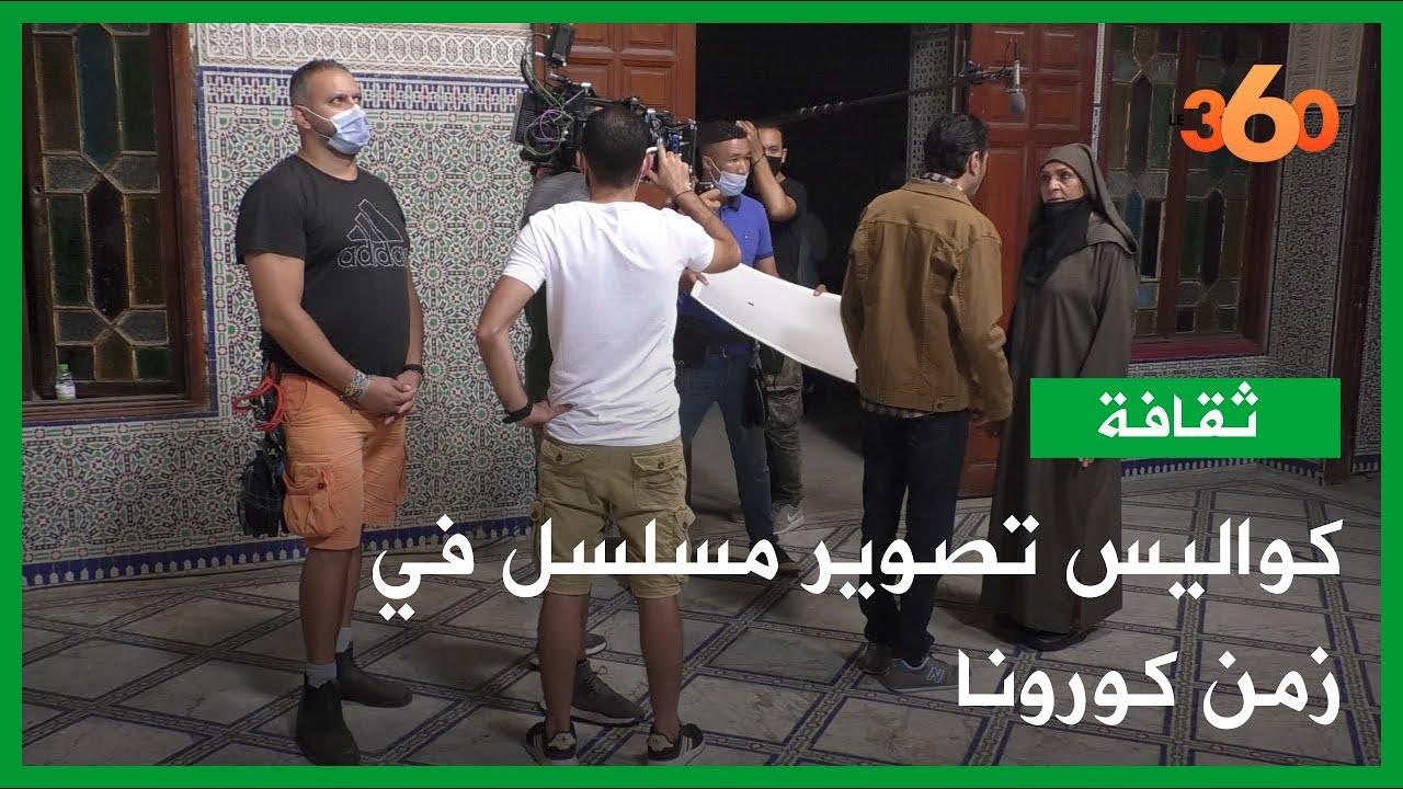كواليس تصوير المسلسل المغربي الجديد البيوت أسرار Youtube