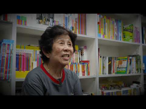 Fuisland | 81 Year Old Staff Interview