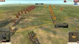 Школа Total War: Rome 2 - Рим против Македонии (эпизод 6)