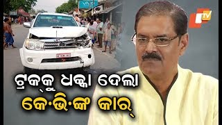 KV Singh Deo's vehicle meets with an Accident in Sonepur