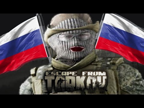 Russian Cowboys - Escape from Tarkov Memes