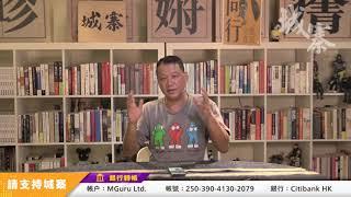 漸進式緊急狀態令 香港北愛化 - 07/10/19 「三不館」1/2