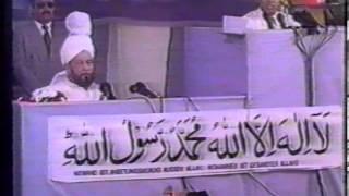 Urdu Nazm ~ Waqt Kam Hain Buhat Hain Kaam (Jalsa Salana UK 1991)