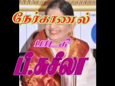 பாடகி பி. சுசீலாவுடனான நேர்காணல் (பகுதி - 01) - Interview with Singer P. Suseela (Part - 01)