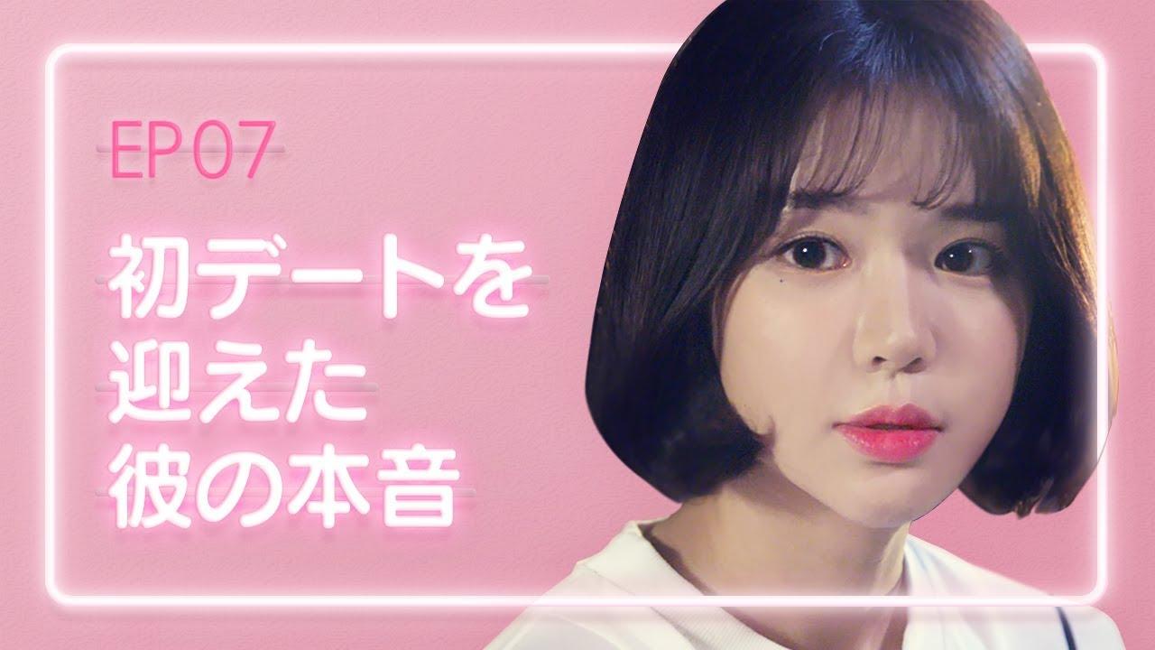 恋愛 プレイ リスト シーズン 5 恋愛プレイリスト シーズン4 -