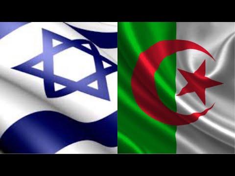 ALGÉRIE : L' Hypocrisie Algérienne Vis-à-vis D'Israël !
