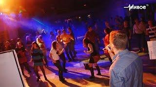 Городские события. Большая дискотека 80-90х