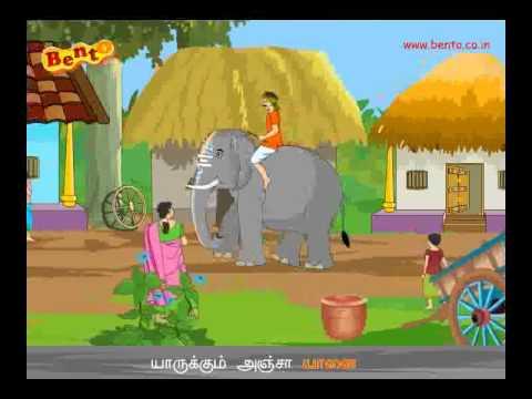 tamilar panpadu in tamil Tamilan panpadu and kalacharam,drividan history,sangalkala literature 34 likes book.