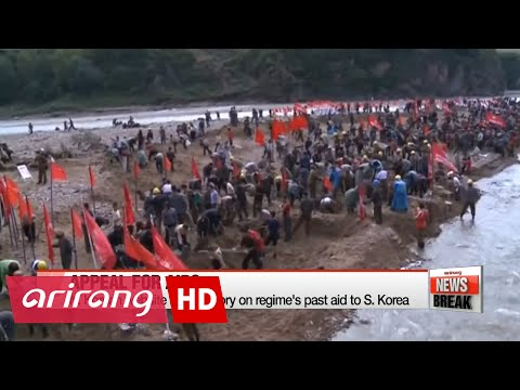 N. Korea makes indirect appeal for flood relief