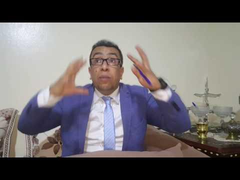 الحل: تغيير نظام الحكم في المغرب