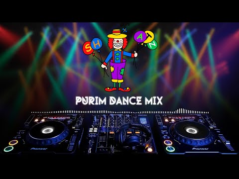 SHATZ - Purim Dance Mix | שאטס - שירי פוריס מיקס לריקוד - Shatz Music