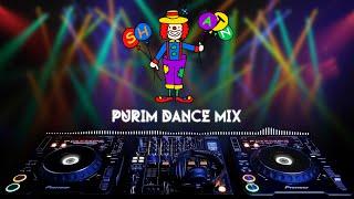 SHATZ - Purim Dance Mix   שאטס - שירי פוריס מיקס לריקוד