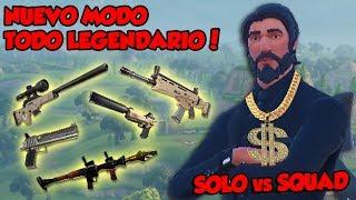 💀 ¡SOLO vs SQUAD en EL NUEVO MODO, ORO MACIZO! 💀 ~ FORTNITE thumbnail