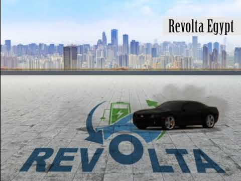 Stay Tuned for the big Event by Revolta Egypt.