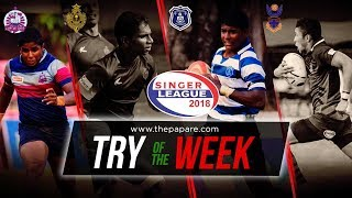 Try of the Week 03 - Singer Schools' Rugby League 2018