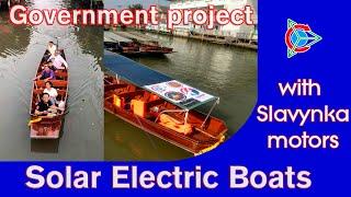 Солнечные Электро Лодки в Таиланде